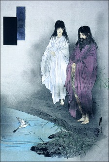Mitos de origen, Izanagi e Izanami