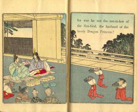 urashima_1886_7-1