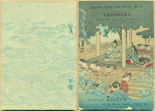 urashima_1886_cvr1-1