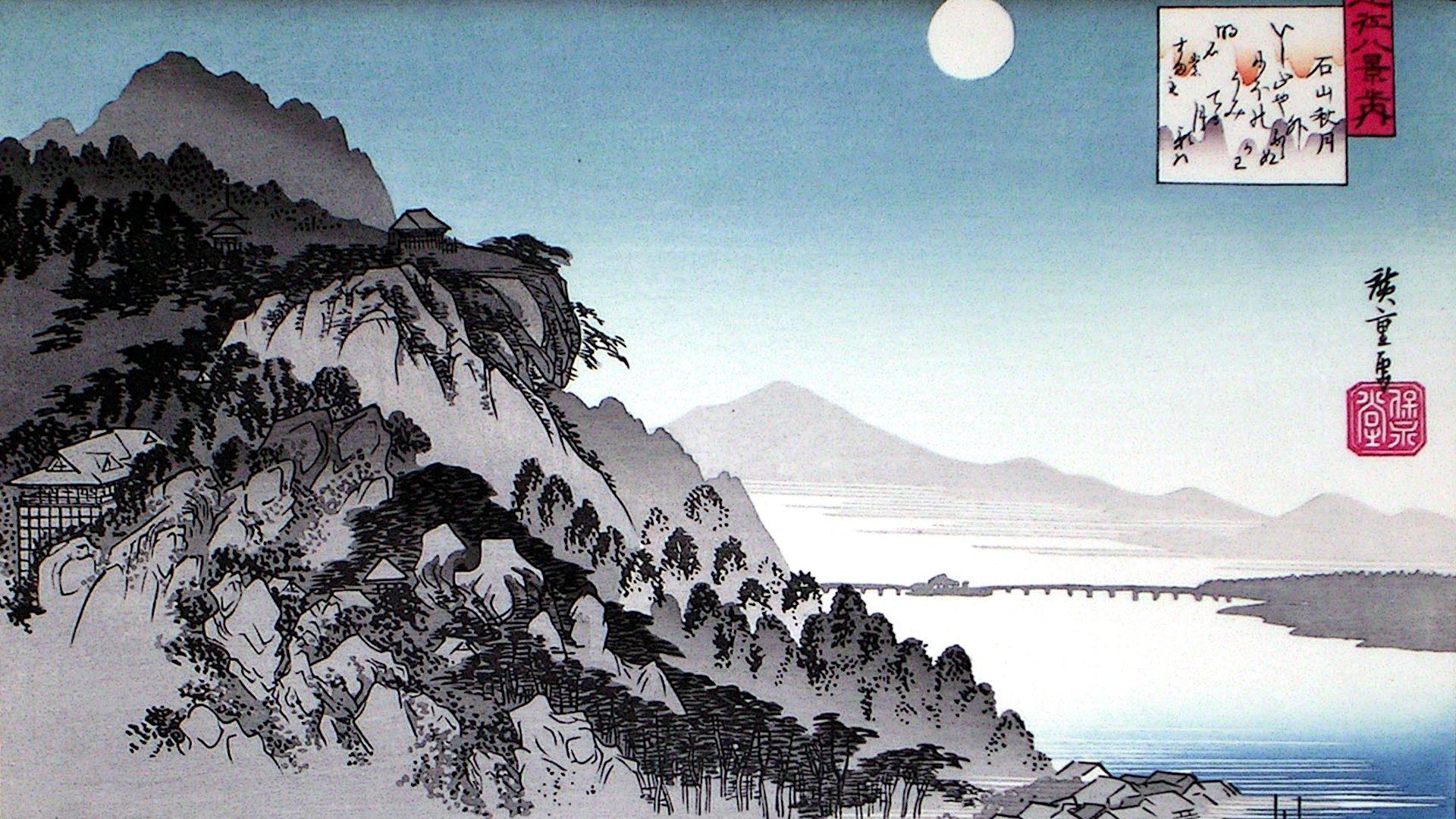 Hiroshige y su poca la mansi n del gaviero for Erotismo d epoca