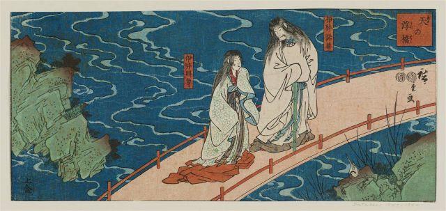 Hiroshige-izanagi-e-izanami