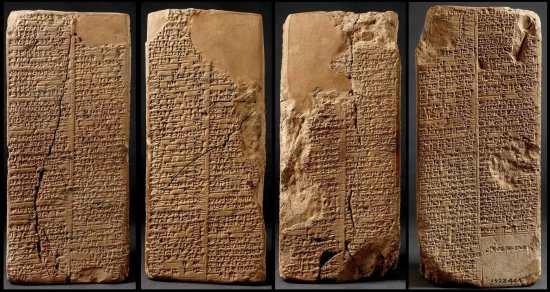 Tablillas-con-escritura-cuneiforme